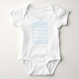 Mah Nishtanahの赤ん坊のボディスーツ ベビーボディスーツ