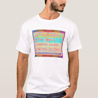 MAHA-MRITUNJAYの信念への献呈 Tシャツ