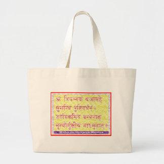 MAHAMRITUNJAYAの信念-金黄色 ラージトートバッグ