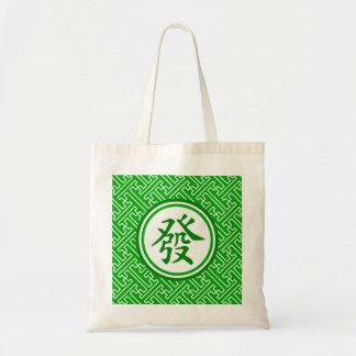 Mahjongの幸運な記号 • 深緑色 トートバッグ