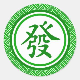 Mahjongの幸運な記号 • 深緑色 ラウンドシール