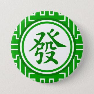 Mahjongの幸運な記号 • 深緑色 7.6cm 丸型バッジ