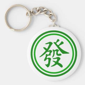 Mahjongの幸運な記号 • 緑および白 キーホルダー