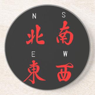 Mahjongの風、名誉のスーツ、北、南、東の、西の(c) コースター