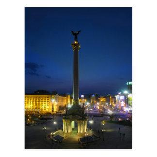 Maidan Nezalezhnosti、Kyivウクライナ ポストカード