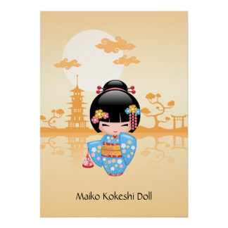 Maiko Kokeshiの人形-かわいく日本のな芸者女の子 ポスター