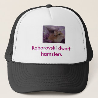 mail2のRoborovskiの小型ハムスター キャップ