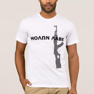 MAK 90 - MOLON LABE Tシャツ