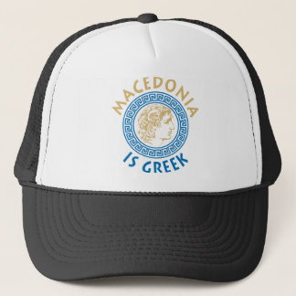 MAKEDONIAはギリシャ語- ALEXANDROSです キャップ