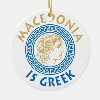 MAKEDONIAはギリシャ語- ALEXANDROSです セラミックオーナメント