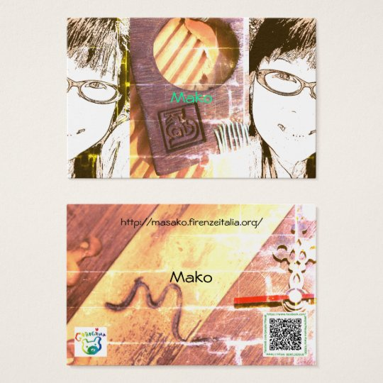 mako 名刺