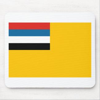 Manchukuoの滿洲國の帝国の旗; 满洲国; 滿洲国 マウスパッド