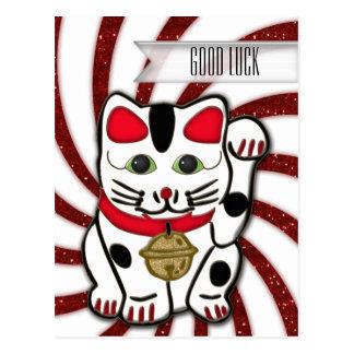 manekiのneko ポストカード