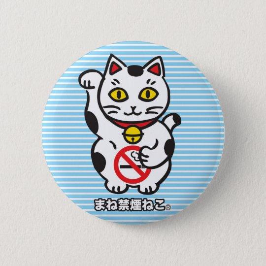 maneki_cat badge M 5.7cm 丸型バッジ