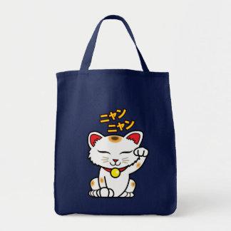 Maneki Neko日本ので幸運な猫のトートバック トートバッグ