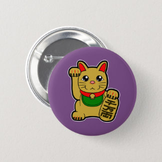 Maneki Neko: 金幸運な猫 5.7cm 丸型バッジ