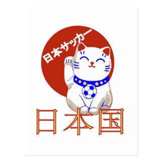 Maneki Neko Nihonのsaaka猫 ポストカード