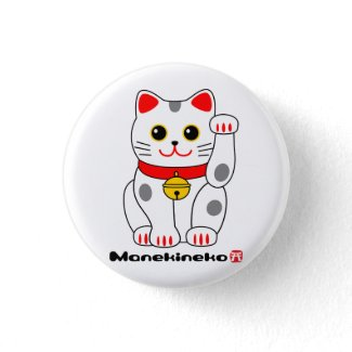 Manekineko幸運な猫 button