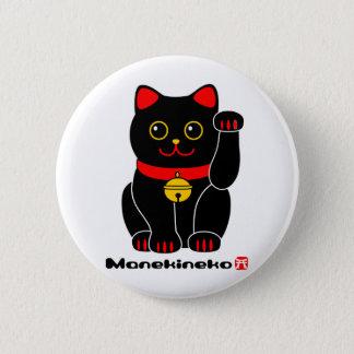 Manekineko幸運な猫 5.7cm 丸型バッジ