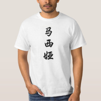 marcia tシャツ