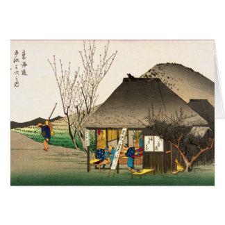 Marikoの場所のTokaidoの道1833年 カード