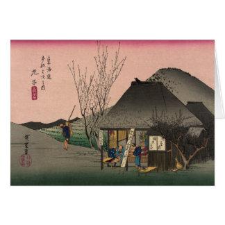 MarikoのTokaidoの道、Hiroshigeの53の場所 カード