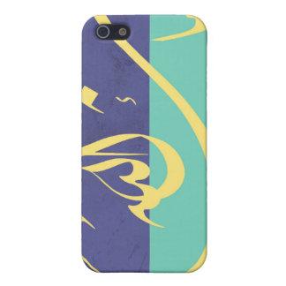 MashaAllah -イスラム教の天恵-アラビア書道 iPhone 5 Case