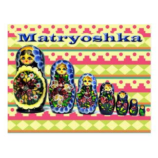 Matryoshkaの人形またはロシア人のネスティング人形 ポストカード