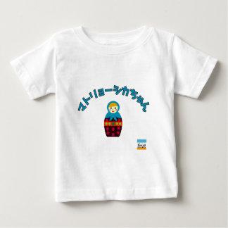 Matryoshkaの人形、日本語のМатрёшка ベビーTシャツ