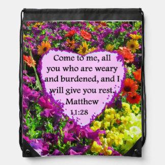 MATTHEWのかわいらしい11:28の紫色の花柄 ナップサック