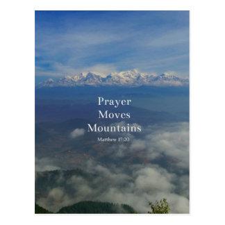 Matthewの17:20の祈りの言葉は山を動かします ポストカード