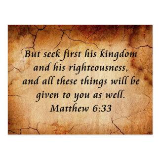 Matthewの6:33の聖書の詩 葉書き