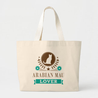 Mauのアラビアの猫好き ラージトートバッグ