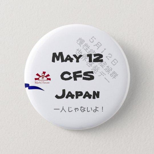 """May 12 CFS Japan """"一人じゃないよ""""バッチ 5.7CM 5.7cm 丸型バッジ"""
