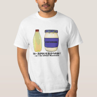 Mayonnaise T Tシャツ
