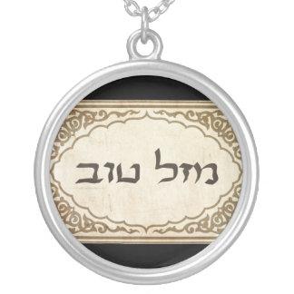 Mazelユダヤ人のTovのヘブライ幸運 シルバープレートネックレス