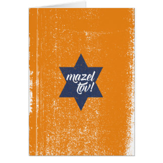 Mazel Tovの筆記体 カード