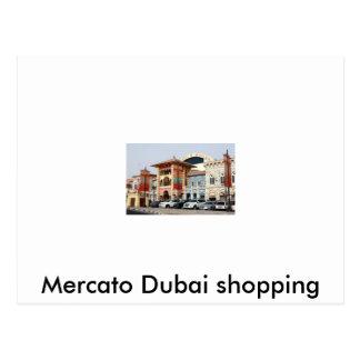 Mercatoドバイのショッピング ポストカード