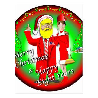 Merry Christmas & Happy Eight Years ポストカード
