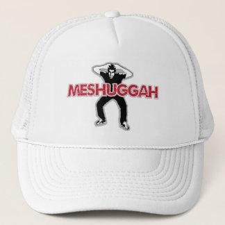 Meshugga -熱狂するな人のカッコいいのデザイン(ヘブライユーモア) キャップ