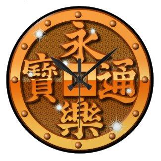 Metal Eiraku-sen2 壁時計