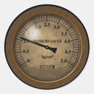 meter1 ラウンドシール