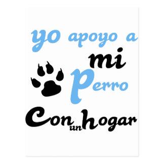 mi Perro Yoのapoyo ポストカード