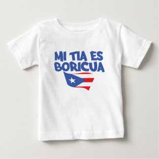 Mi Tia ES BoricuaのTシャツ ベビーTシャツ