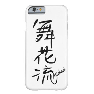 """""""MICHAEL""""-Your firstname in Japanese Kanji Barely There iPhone 6 ケース"""
