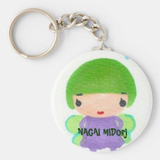 midori key chain キーホルダー