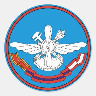 Militar Nikolai Zhukovskyの空軍エンジニア ラウンドシール