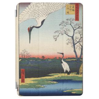 Minowa、Kanasugi、Mikawashima. iPad Air カバー