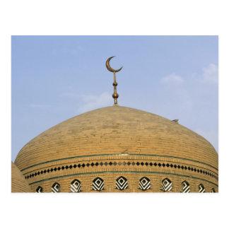 Mirjaniyya Madrasa、バグダッド、イラク ポストカード
