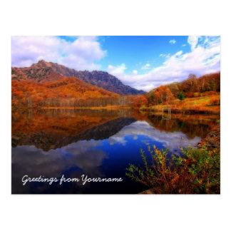 mirror湖の秋の景色の反射水秋 ポストカード